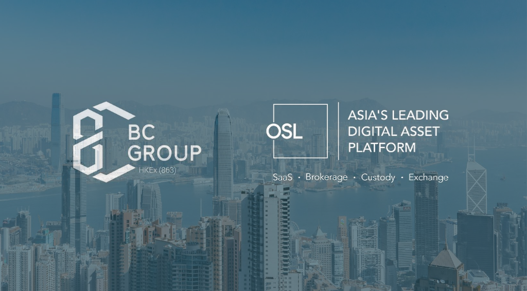 SFC Issues Approval-In-Principle to OSL for Virtual Asset Trading Platform  | Fintech Hong Kong