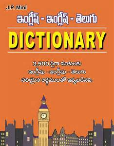 English Hindi Telugu Dictionary Pdf