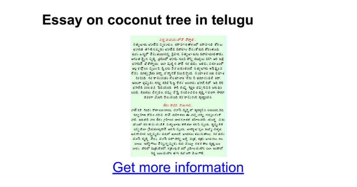 essay on coconut tree in telugu google docs