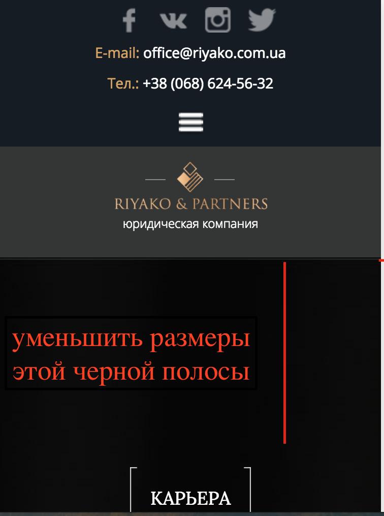 Снимок экрана 2017-06-22 в 10.57.30.png