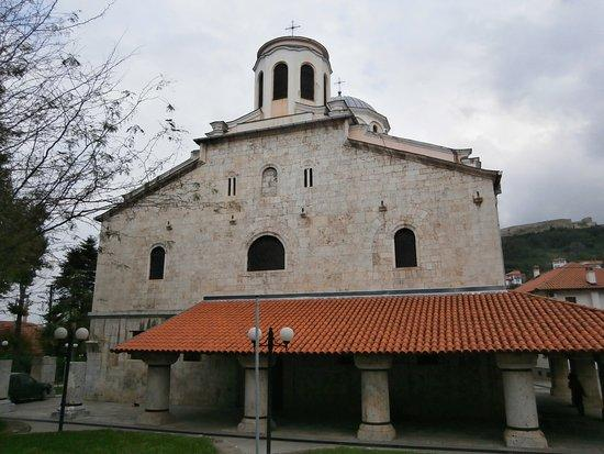 Church of Saint George, Prizren - Tripadvisor