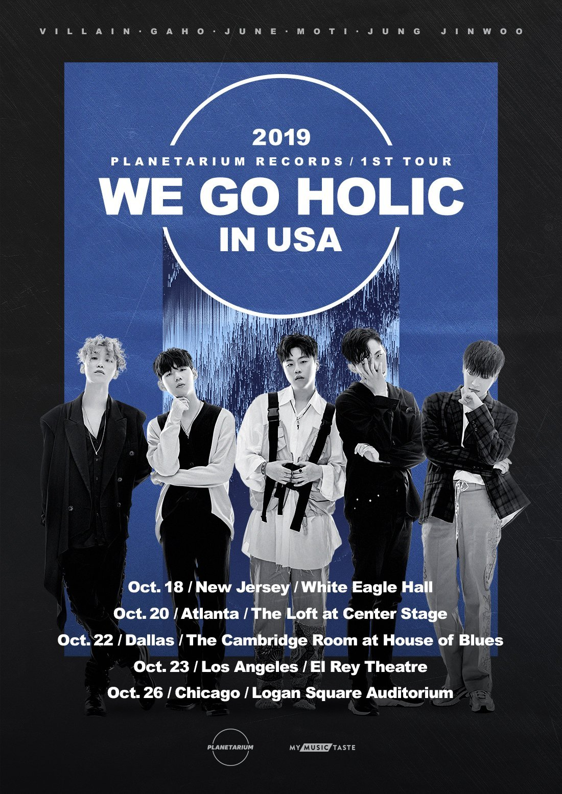 Get Ready For Planetarium Records: 2019 PLT 'WE GO HOLIC' IN