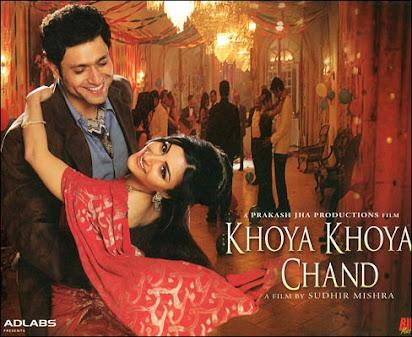 Khoya khoya chand song free download.