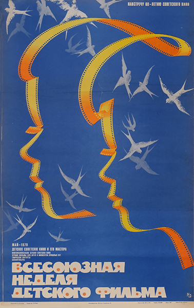 Pantone Classic Blue Art Print