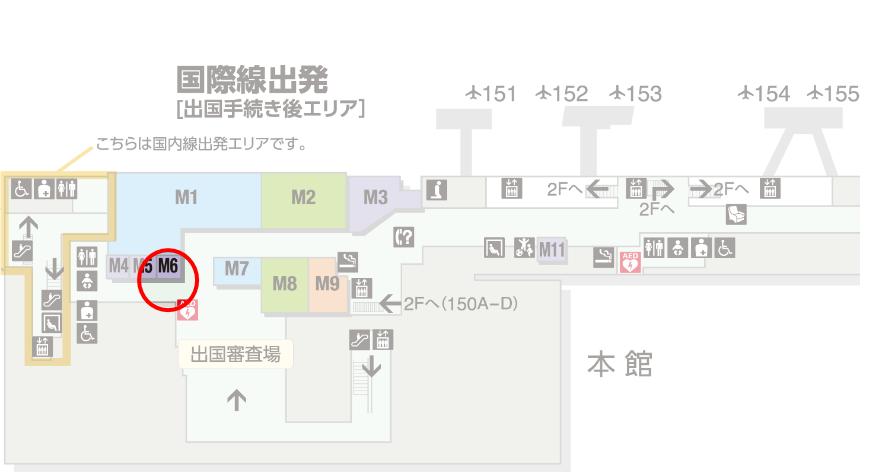 成田空港第3ターミナルGPA地図