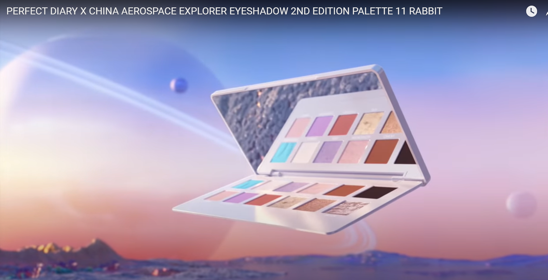 Perfect Diary Mid-Autumn Festival eyeshadow palette packaging from 2020.