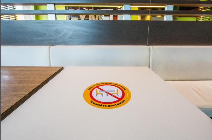 Як працює МакДональдз в умовах адаптивного карантину?, фото-4