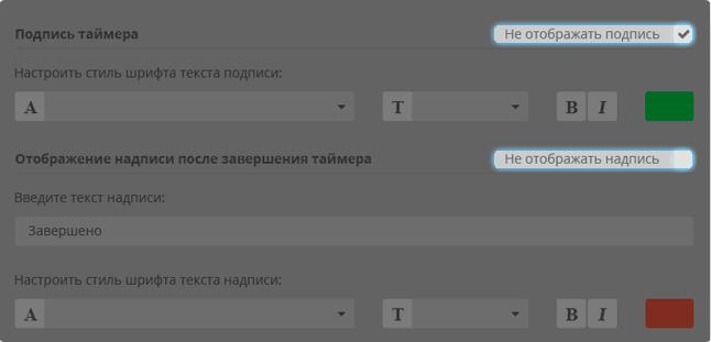http://prob2b.biz/themes/prob2b/public/site/img/instructions/backtime4.png