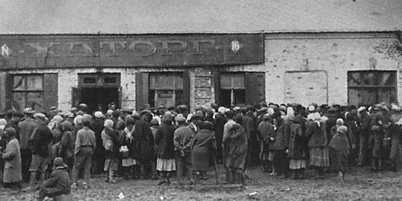 Фото Олександра Вінербергера: Харків-1933, черга біля магазину