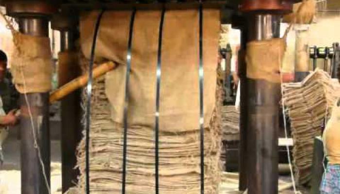পুজোর মুখে ফের বন্ধ আরও এক চটকল