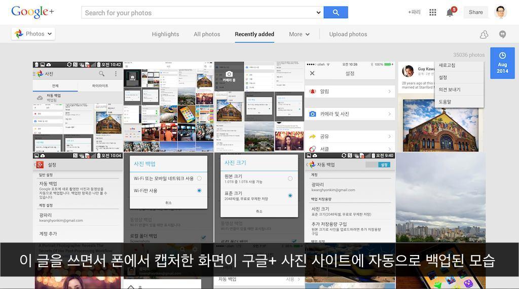 구글+사진사이트.jpg