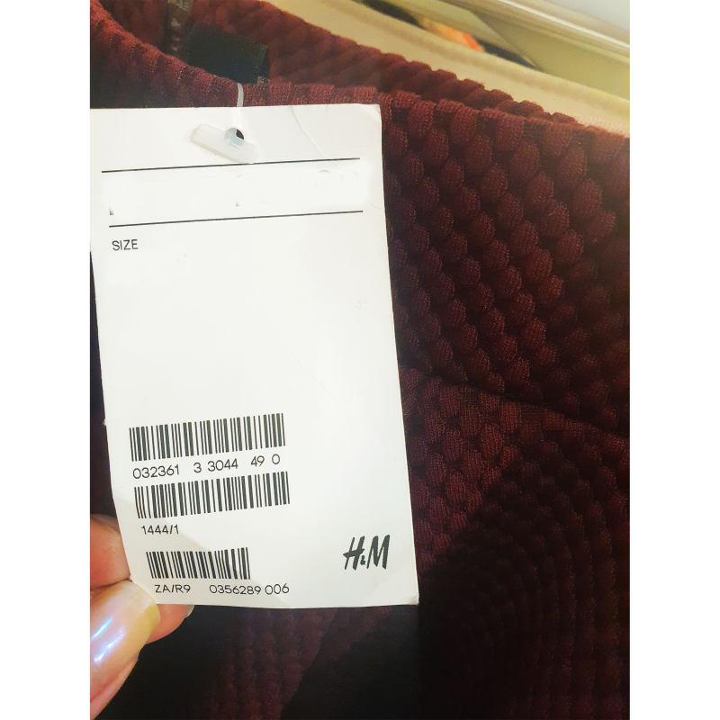 دامن زنانه اچ اند ام کد 023