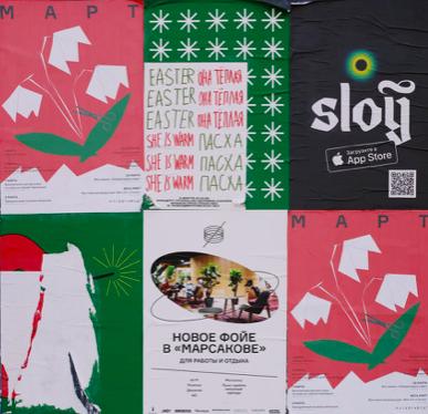 Design di poster colorati.