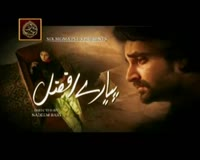pyaray afzal episode 35