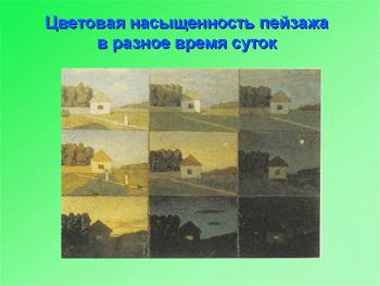 http://migha.ru/imgs/metodicheskaya-razrabotka-s-ispolezovaniem-informacionno-k/1533.png
