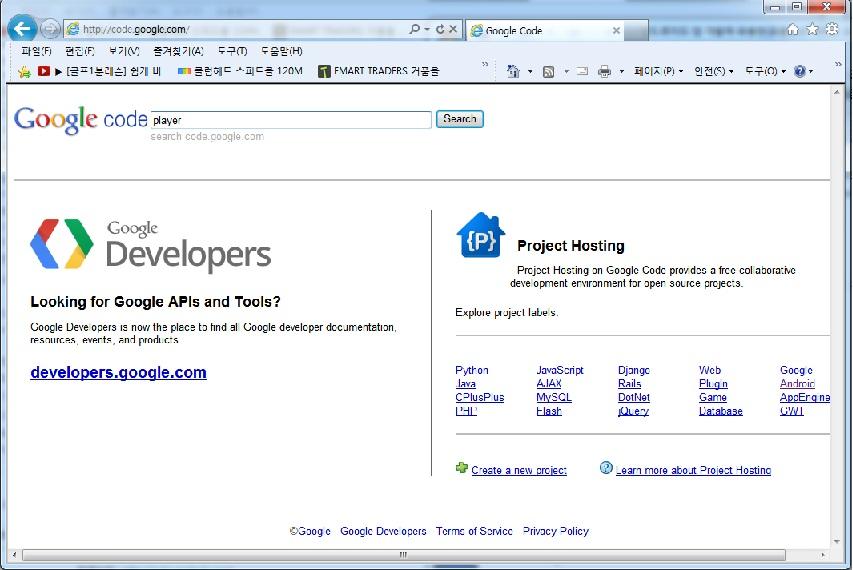 안드로이드 앱 개발에 유용한 오픈소스 사이트 소개-5