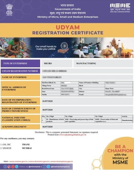 update-udyam-certificate-hindi