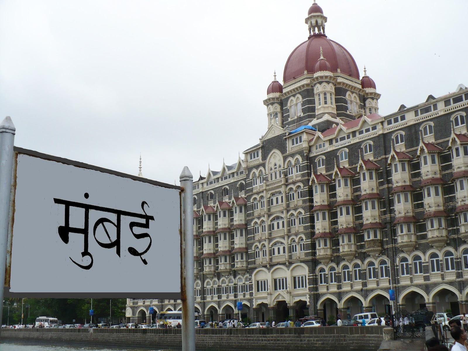 Mumbai_Taj.JPG