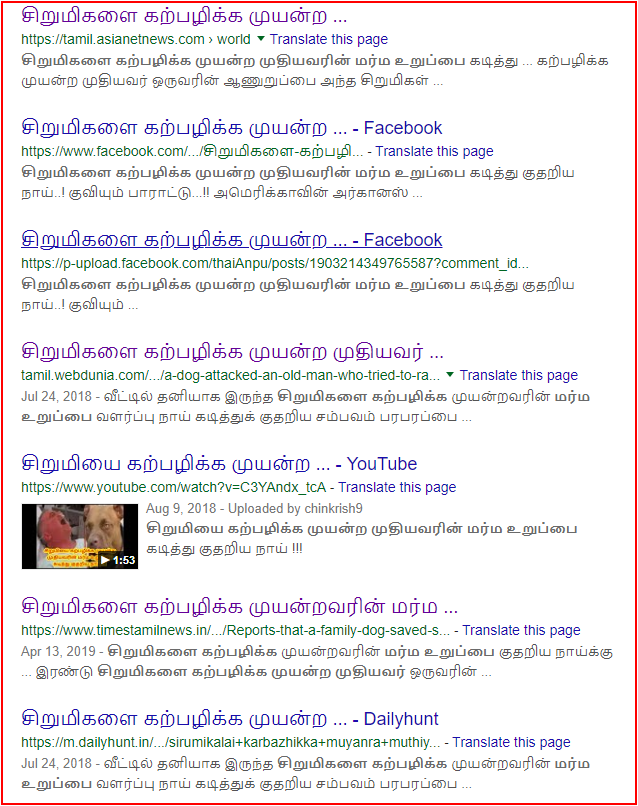 C:\Users\parthiban\Desktop\us 3.png