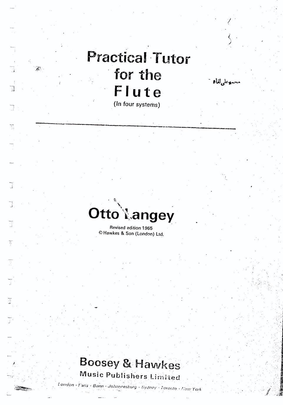 کتاب راهنمای عملی برای فلوت نوشته آتو لانگی