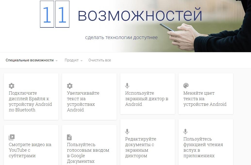 Olga Skhorokhodova_21 May.jpg