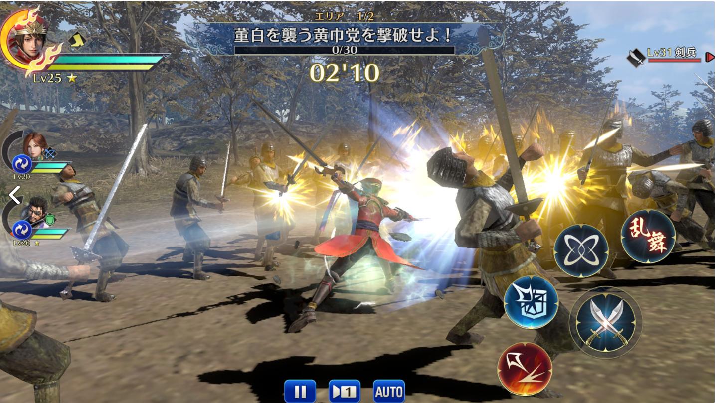 Dynasty Warriors Mobile chính thức ra mắt đã chiếm Top 1 App Store, game thủ Việt tìm đủ mọi cách tải về - Ảnh 5.