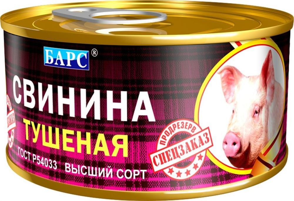 производители тушенки мясные консервы рейтинг говядина говяжья свинина свиная барс
