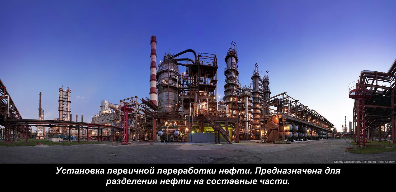 http://fotoham.ru/img/picture/Nov/28/2397ef987e38deb6f95e61ae9b98aafd/1.jpg