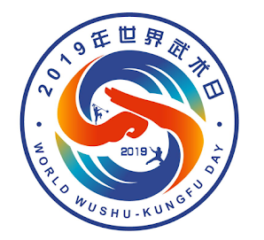 """The logo is centered on the """"Palm-fist Salute."""" The shape is cleverly blended with the fluttering symbol of friendship and communication, a symbol of soaring in wushu, and the confidence of wushu practitioners. It also brings with it the concept of Taiji, which conveying the world's wushu and the role of bridges and ties for friendship exchanges, cultural integration, and mutual understanding, as well the vitality of wushu."""