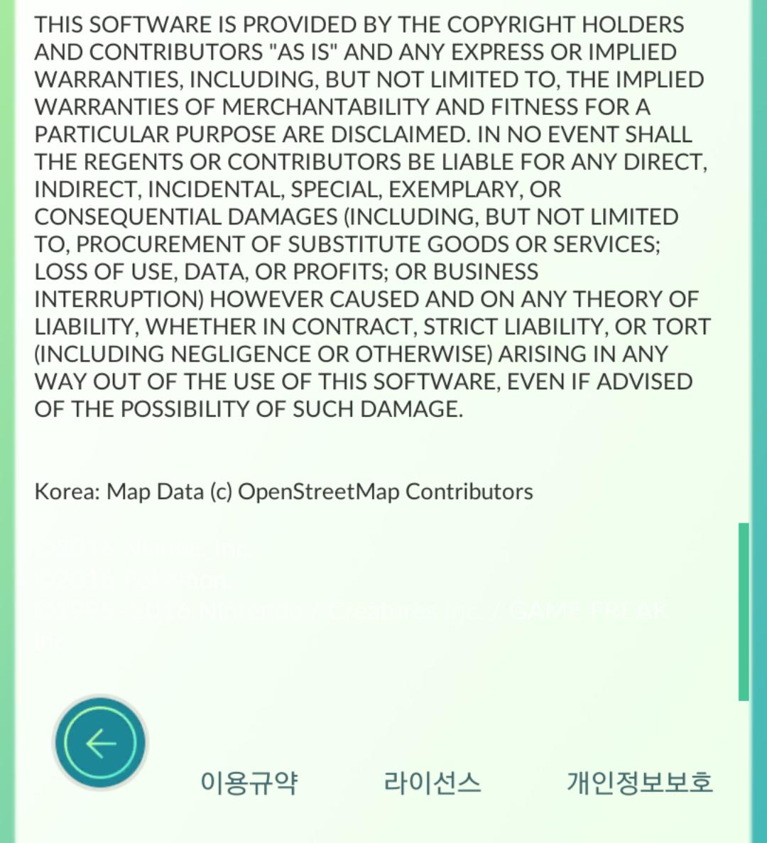 포켓몬고_OSM_라이선스공지.png