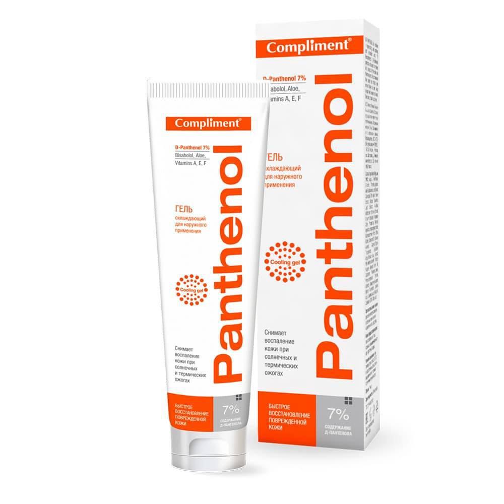 kem dưỡng Panthenol Compliment B5