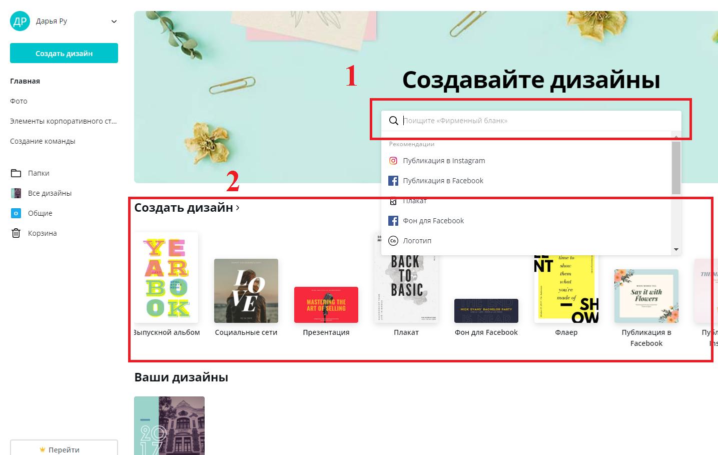 C:\Users\User\Desktop\3.PNG