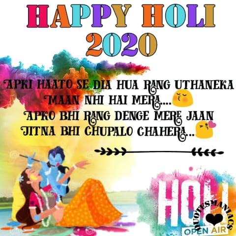 20+ Best holi wishes| best holi wishes in hindi 2020