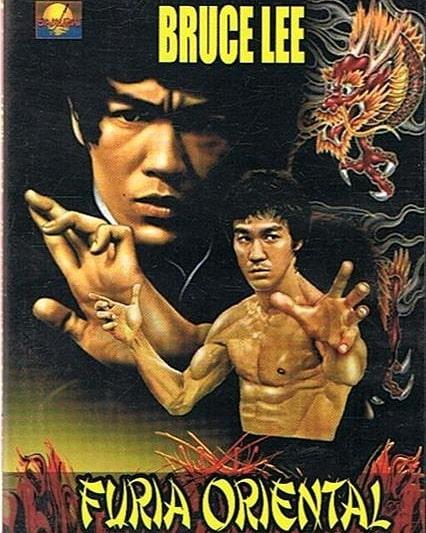 Furia oriental (1972, Wei Lo)