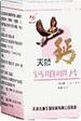 Produk Calcium Tianshi