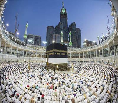 ibadah aqiqah