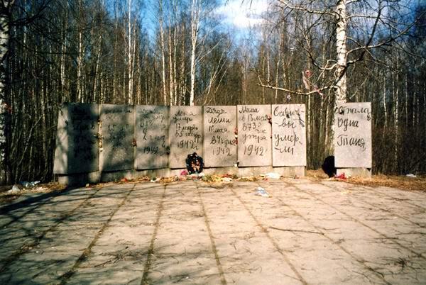 C:\Users\LENOVO\Pictures\0008-013-Blokadnyj-dnevnik.jpg