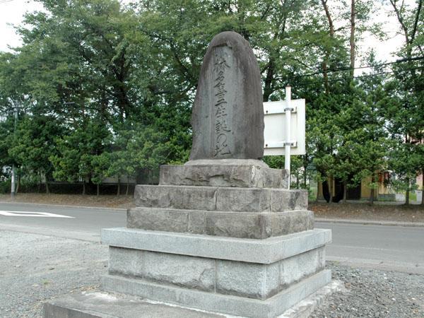 小林多喜二紀念碑.jpg
