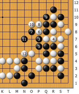 13NHK_Go_Sakata66.png