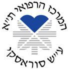 תוצאת תמונה עבור בית חולים איכילוב לוגו