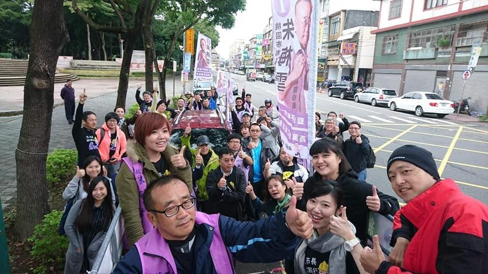 朱梅雪的選戰成功地接觸了工運過去無法接觸的群體。//圖片來源:朱梅雪官方臉頁