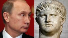 Владимир Путин, президент России (2000–2008 и с 2012), и Нерон, римский император (54–68 н.э.)