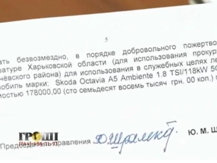 Прокурор Александр Фильчаков: вместо срока и нар — повышение 29