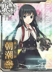 駆逐艦としては、かなり良い仕上がりです!
