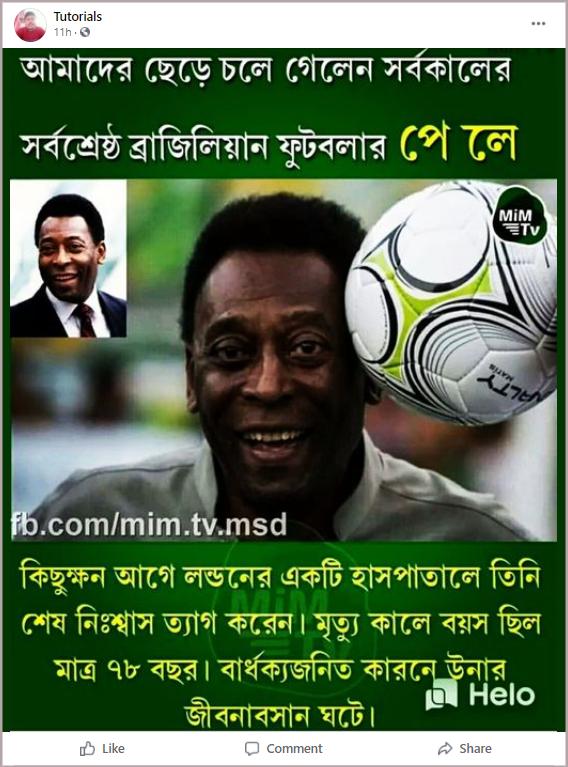 Footballer pele died.png