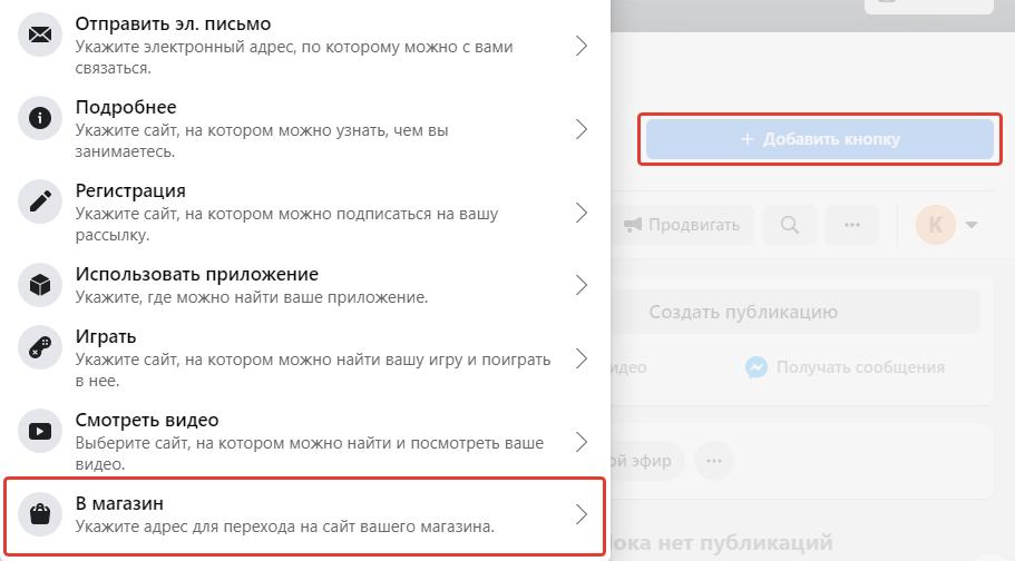 Проблемы с блокировками FanPage: как минимизировать шансы бана фанпейджей