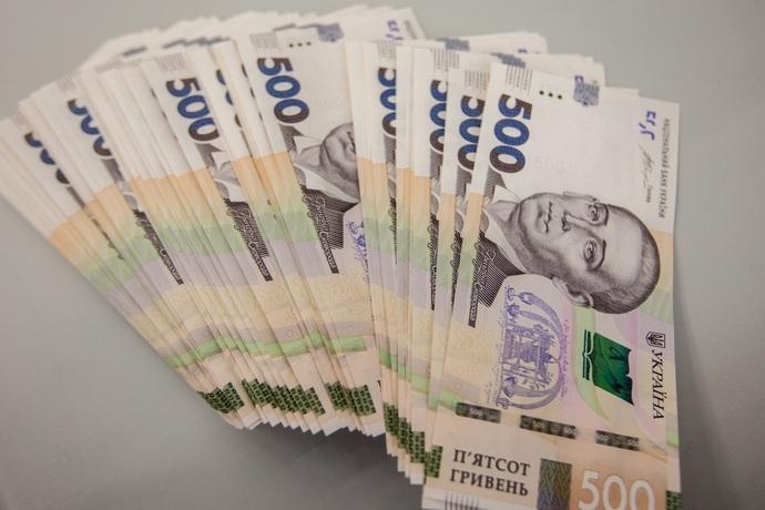 Кредит готівкою онлайн украина