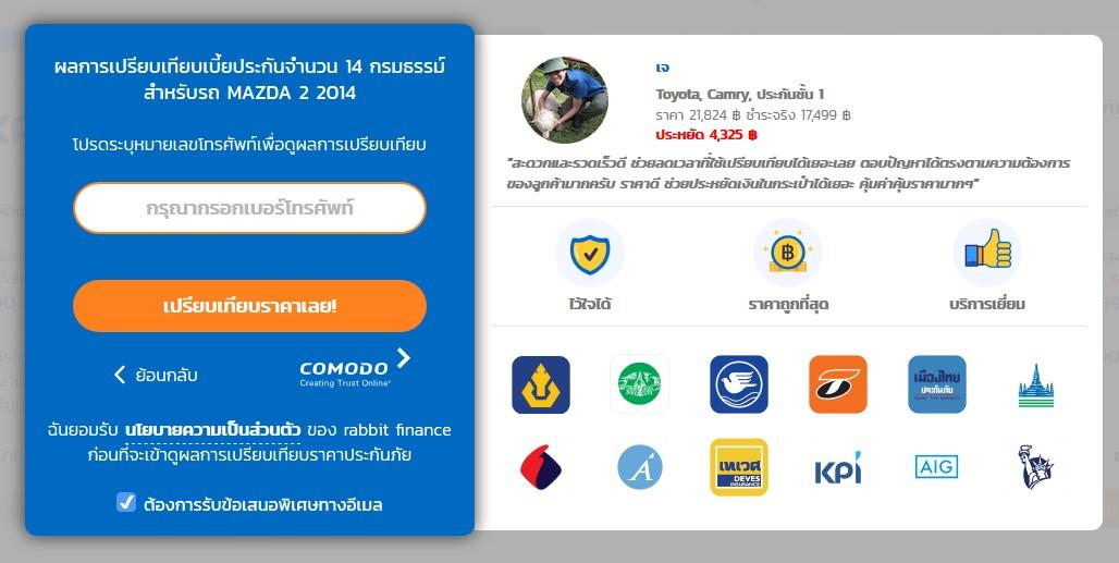 RabbitF-number.jpg