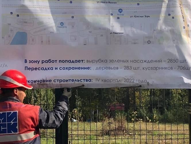 Депутат Мосгордумы предложил способ остановить сокращение количества зеленых насаждений в столице