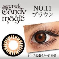 シークレットキャンディーマジック シークレットキャンマジ NO.11 ブラウン画像2